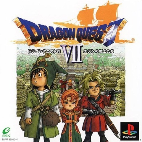 dq7_ps1