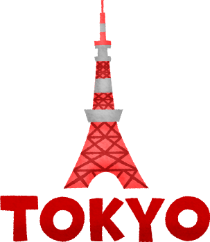 tokyo-lettering-tower