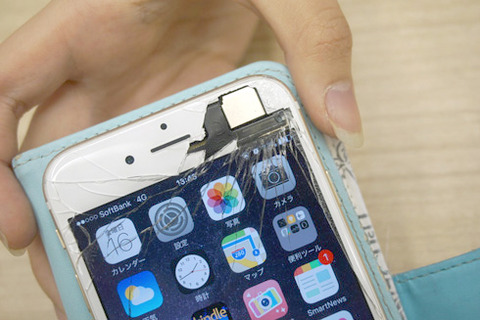 mach_breaked_smartphone_investigation10