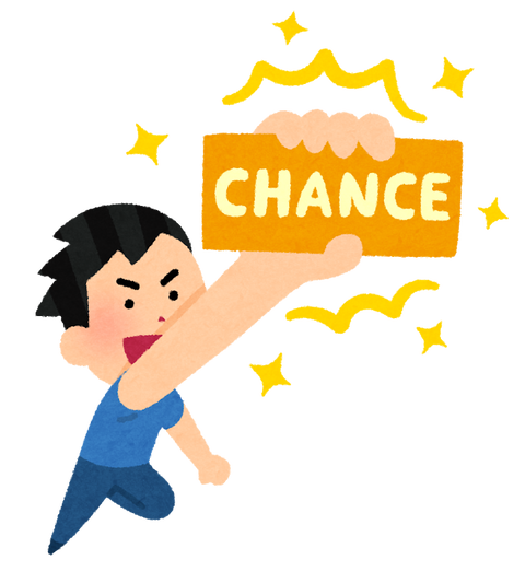 chance_tsukamu_man