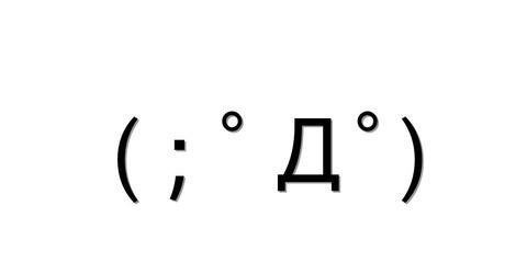 【( ゚д゚)】エイがアザラシに食べられた時の表情wwwww
