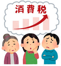 【速報】安倍首相、来年消費税を10%に引き上げると正式に表明!!!!