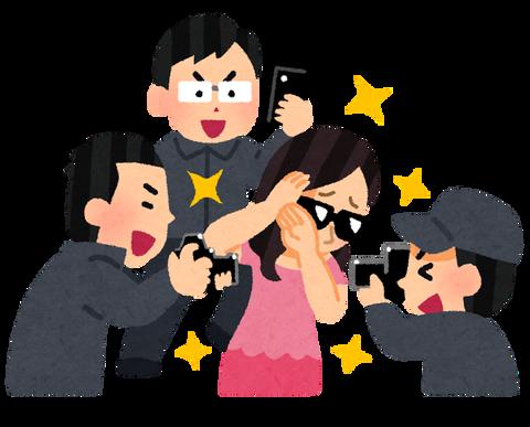 不倫 文春 (2)