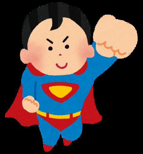 superman_hero