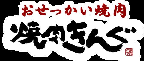 kv_logo_sp
