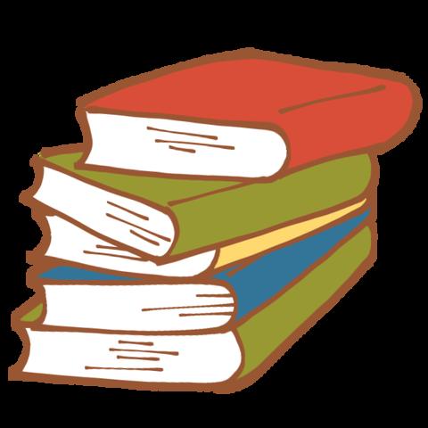 illustrain02-book05