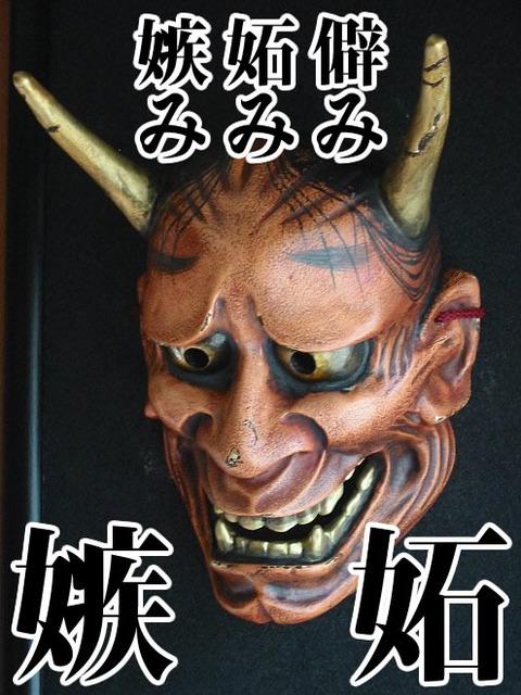 20130322_fukudamoe_26