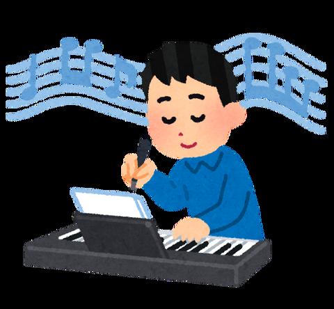 music_sakkyoku_piano_man