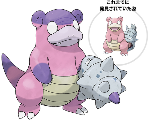 pokemon-200602_06_01