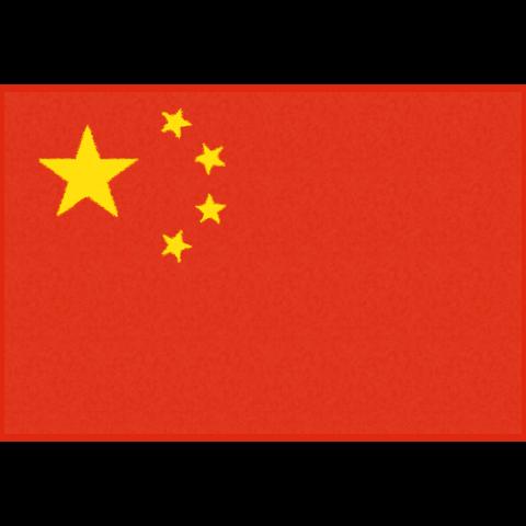 flag-china