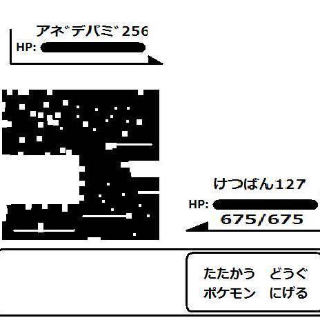 8411677_p0_square1200