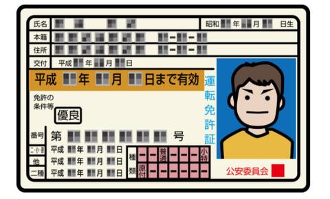 bandicam 2020-11-03 10-24-11-110
