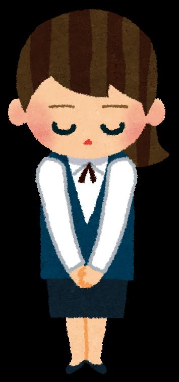 syazai_business_woman