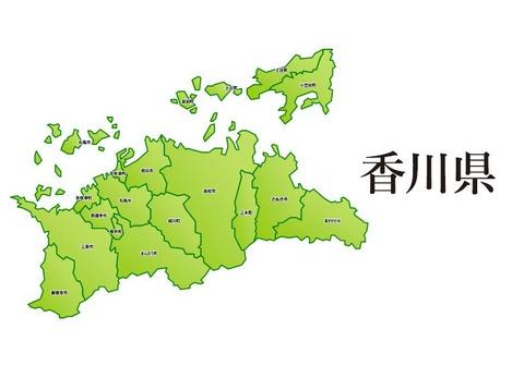 img2_kagawa