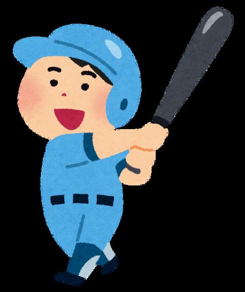 【悲報】ハライチ岩井、野球好きを痛烈批判