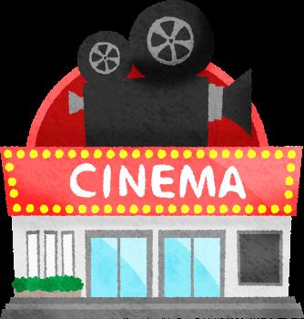 movie-theater