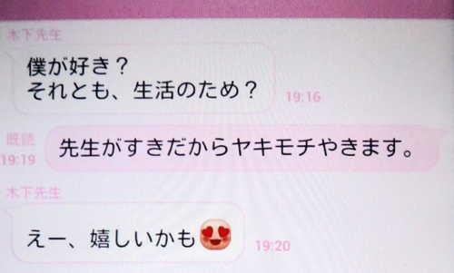 ジャガー横田: ジャガー横田親子、念願のCM初共演 「大維志が産まれた時から