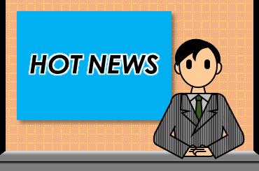 newsman01_07