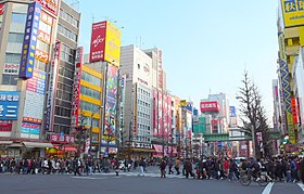 280px-Akiba_denkigai