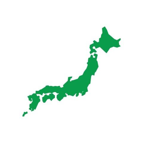 japanese_archipelago-1