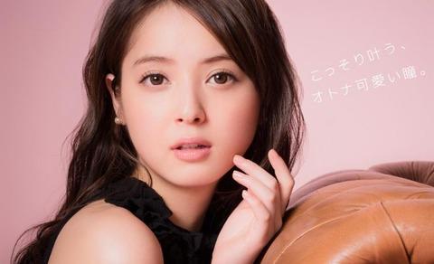佐々木希-790x480