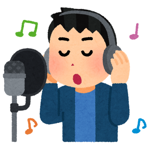 music_recording_singer_man