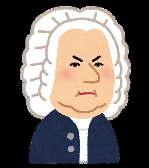 music_Bach