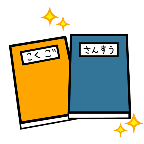 illustrain08-shingaki03