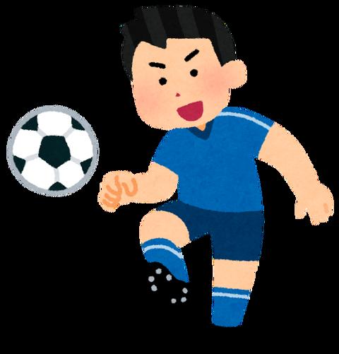 えssports_soccer_pass_man