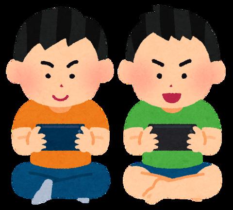 game_friends_smartphone_boy