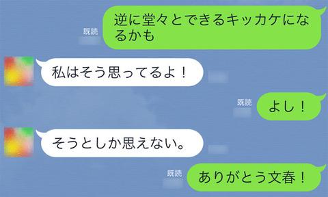 becky-kawatani-033