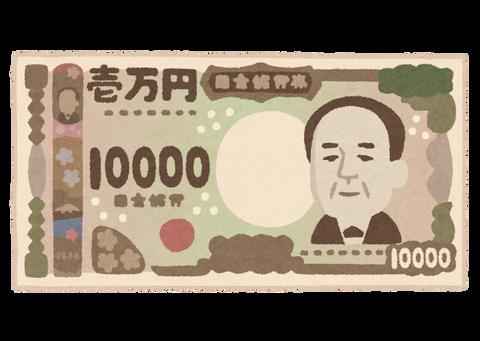money_10000_shibusawa