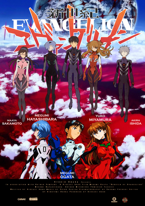 rebuild_of_evangelion_poster_by_hellfromheaven-d8jpxab
