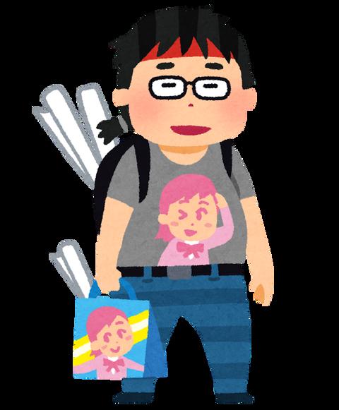 otaku_tshirt_man