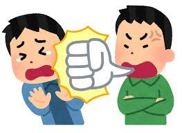 長嶋一茂「殴ったほうが早い」発言にネットで批判の嵐