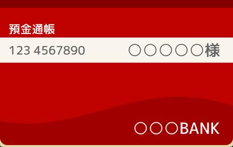 6f595475944a18f7a39d726be5c46645