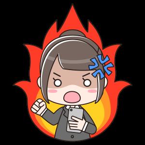 【クイズ】辻ちゃんが長女の誕生日パーティーを開きました。なぜ炎上したでしょうか?