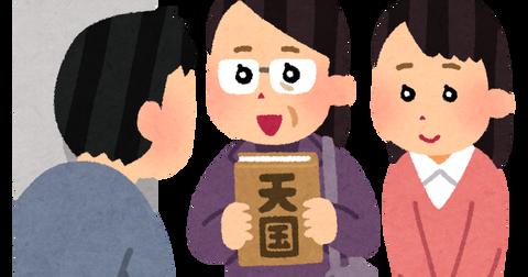 cult_kanyuu