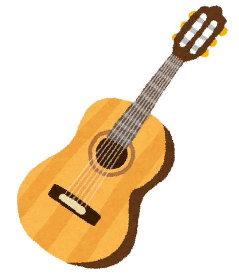classic_guitar