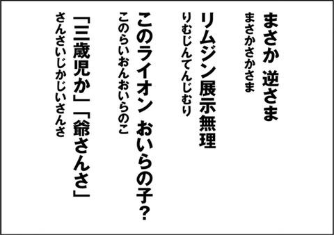 mori22_kaibun1