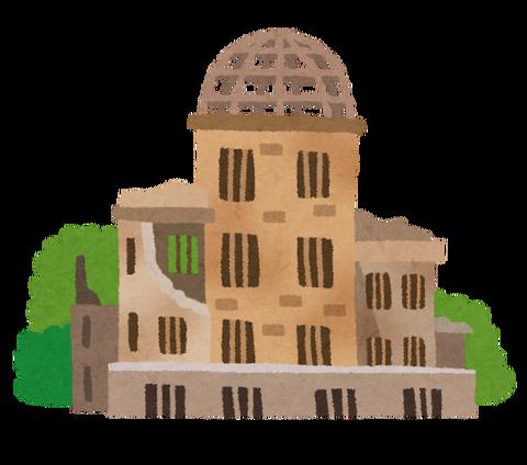 war_building_genbaku_dome