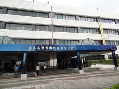 kounosu_menkyo_01