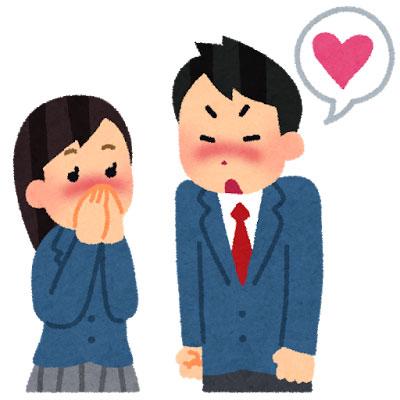 free-illustration-kokuhaku-schoolboy-irasutoya