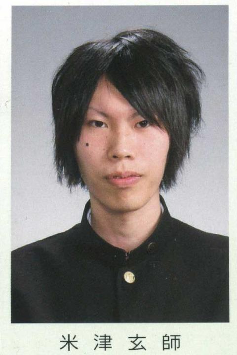 yonezu_1