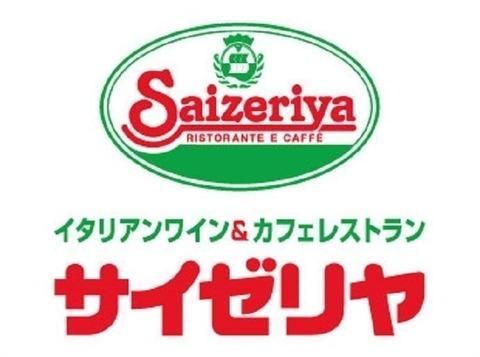 2022_logo_4c2df2802ab09124bd48bc9d2f8fe5b7db5b33b6