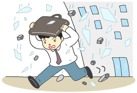 阪神大震災があった1995年1月17日って何してた?