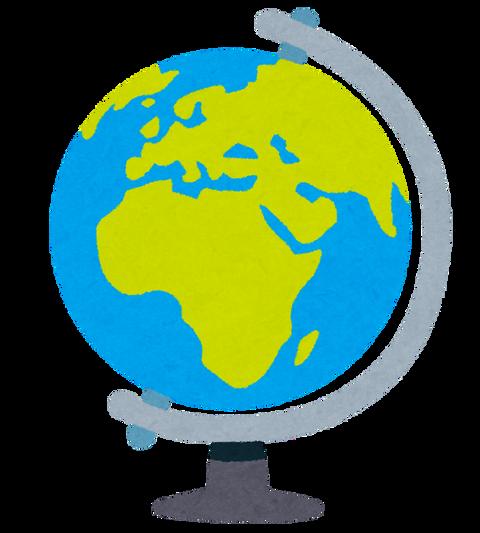 earth_chikyugi_africa_europe