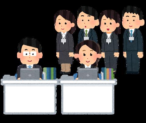 company_syokuba_kengaku_business