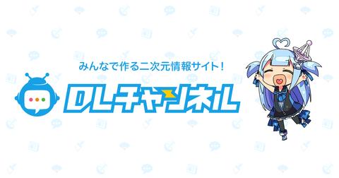 bn_ogimage_01
