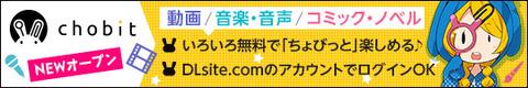 bn_chobit_center_01